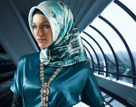Женские мусульманские имена - Umma ru