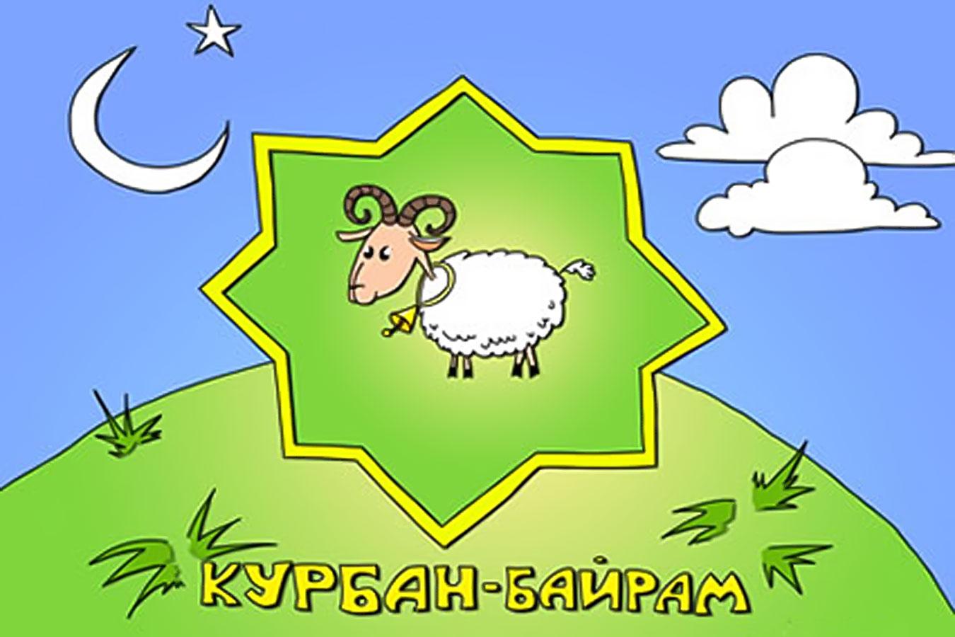 Форма поздравления с ид аль фитр