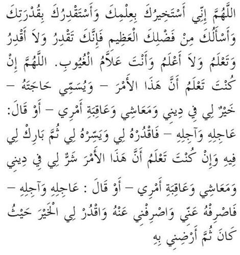 мусульманские молитвы слушать